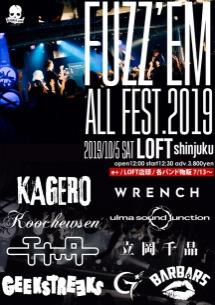 KAGERO主催〈FUZZ'EM ALL FEST.2019〉第1弾でWRENCH、Koochewsenら決定 NEPOでプレイベントも開催