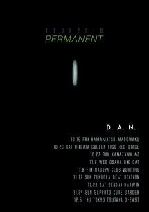 """D.A.N. TOUR 2019 """"PERMANENT"""" 開催決定"""