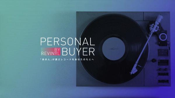 大槻ケンヂとWONKがパーソナルバイヤーに参加「あの人が選ぶレコードをあなたのもとへ。」