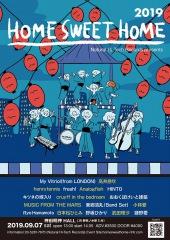 東郷清丸、Analogfish、HINTOほか出演「Natural Hi-Tech Records」20周年記念イベント開催