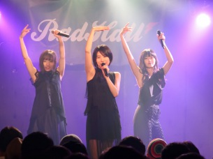 kolme 東名仙の対バン・ツアーがスタート!新曲も続々披露