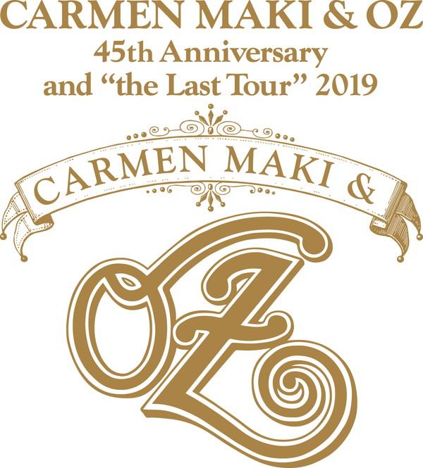 カルメン・マキ&OZ、再結成で期間限定全国ツアー開催