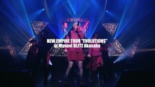 EMPiRE、マイナビBLITZ赤坂LIVE映像を2曲同時公開