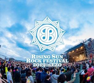 〈RISING SUN ROCK FESTIVAL 2019 in EZO〉第6弾発表で中村達也、Signals、中村佳穂ほか7組&ゲスト続々決定