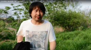 川本真琴と峯田和伸、ツインボーカルのリード曲「新しい友達 ll」MV公開