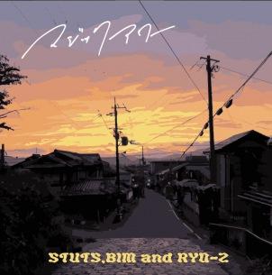 STUTS、BIM、RYO-Zが異色のコラボで楽曲を発表