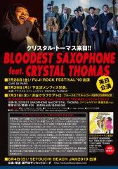 BLOODEST SAXOPHONE feat. CRYSTAL THOMAS東京公演7/31開催 ゲストに吾妻光良