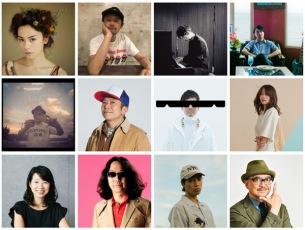bird、20周年記念で みうらじゅん、☆Taku Takahashi(m-flo)、NakamuraEmiらが選曲のプレイリスト企画公開
