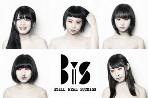 第3期BiS、新アルバムから新曲2曲を一挙に公開