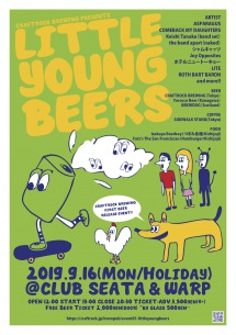 CRAFTROCK BREWING主催、音楽&クラフトビールイベント〈LITTLE YOUNG BEERS〉にJoy Opposites出演決定