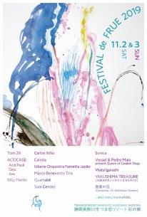 多種多様なジャンルのアーティストが集結する〈FESTIVAL de FRUE2019〉第2弾アーティスト発表