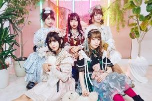 神宿、清 竜人・楽曲提供の新曲『グリズリーに襲われたら♡』MV公開