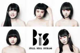 BiS 全編モザイクの衝撃MVを解禁