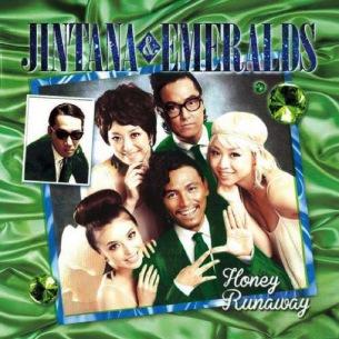 JINTANA&EMERALDS、「Summer Begins」の日本語字幕リリックビデオ解禁