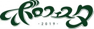 〈ボロフェスタ2019〉第3弾でYAKUSHIMA TREASURE、Hump Back、フィロのス、LEARNERS、ホムカミら32組決定 日割りも発表
