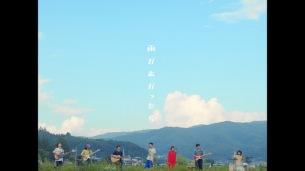 バレーボウイズ、最新シングルより初のデュエットソング「雨があがったら」MV公開