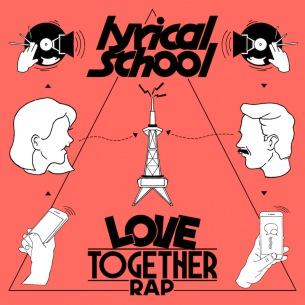 lyrical school、8/28リリースの移籍第三弾配信SGをTIF2019 HOT STAGEで初披露