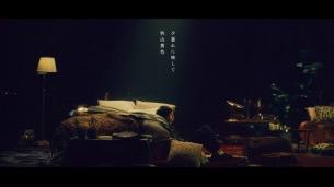 秋山黄色、新曲「夕暮れに映して」MVプレミア公開