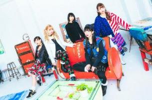 Q'ulle、初ベストアルバム発売決定