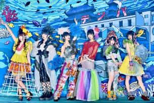 竜宮城でダンス!でんぱ組.inc「ボン・デ・フェスタ」MV公開