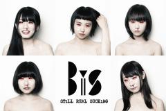 新宿LOFT20周年イベントに、BiS / バンドじゃないもん!の2マン決定