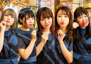 THE BANANA MONKEYS、無料ワンマン〈LAST LOFT〉詳細発表 1万円のVIPチケットも