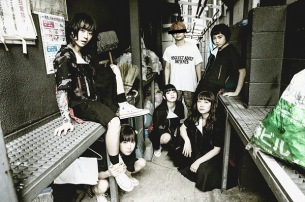 BiS、東名阪ツアー〈PTSD TOUR〉開催 初ワンマンのニコ生放送も決定