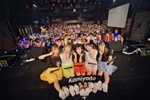 神宿、クアトロ大制覇ツアーが開幕「ぜひ幕張に会いに来てほしい!」