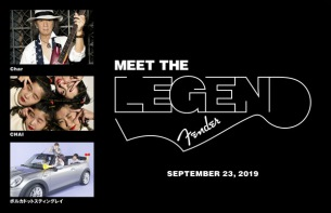 【世代を越えて】フェンダー主催〈Meet the Legend〉にChar 、CHAI、ポルカドットスティングレイ