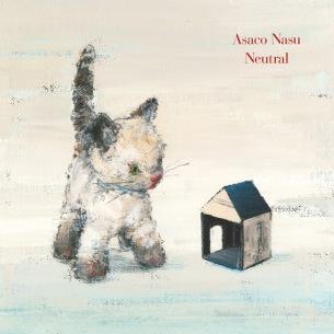 南壽あさ子、ニューアルバム『Neutral』10/9発売決定