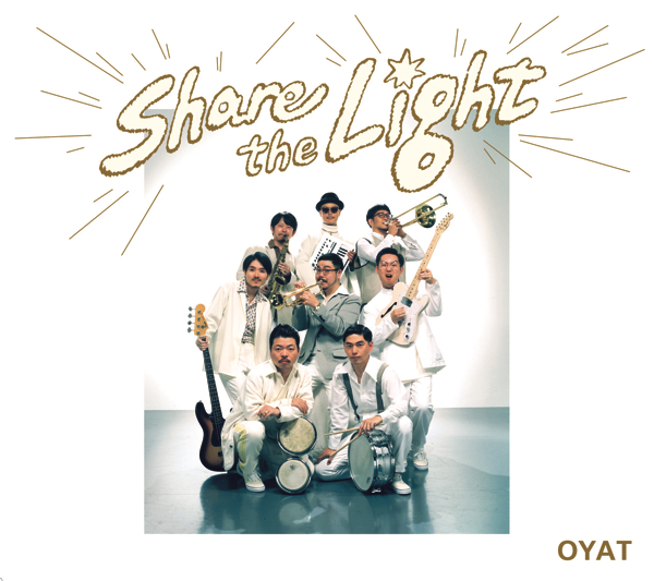 思い出野郎Aチーム3rd AL『Share the Light』の詳細発表 & 全国ワンマンツアー決定