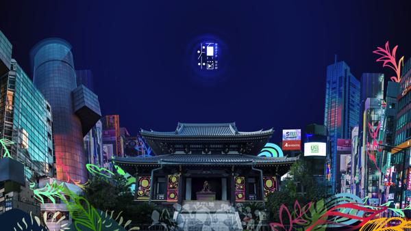 お寺でダンスミュージックに酔いしれる音楽フェス〈煩悩 #BornNow〉が渋谷で開催
