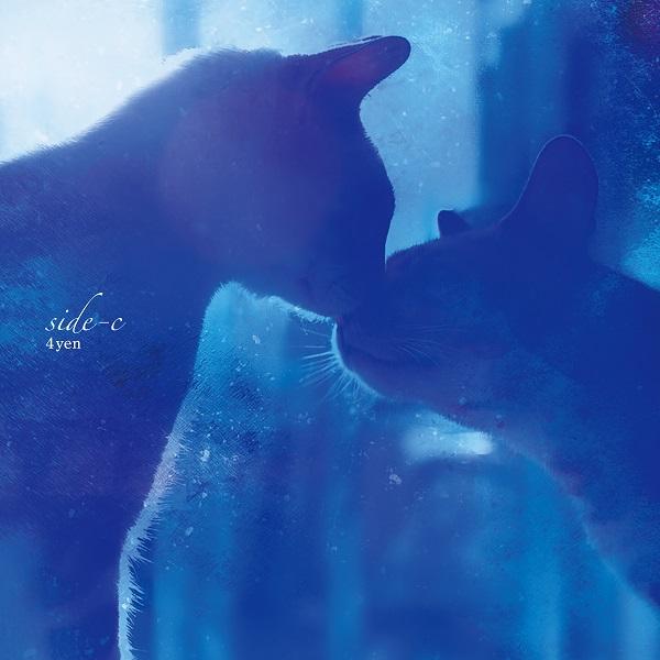 """話題のアーティスト """"4 円""""の1st EP『side-c』先行配信開始"""