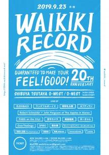 ホフディラン、奇妙礼太郎ら出演、WaikikiRecord設立20周年レーベルイベントのタイムテーブル発表