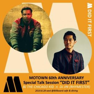 モータウン60周年記念 BJ・ザ・シカゴ・キッド × DJ JINのスペシャル対談イベントが開催決定