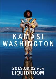 KAMASI WASHINGTON、東京・単独公演のオープニングDJに音楽評論家・柳樂光隆