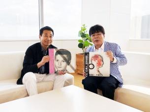 本日発売の「YMO40」最終章の開封動画公開