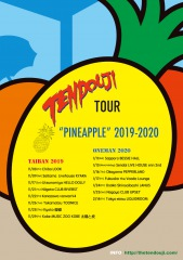 TENDOUJIが対バン&ワンマンツアー開催を発表