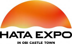 秦 基博〈HATA EXPO〉に森山直太朗、レキシの出演が決定