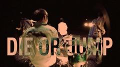 フラカン 9/4発売のニューAL収録「DIE OR JUMP」MV公開