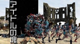 アイドルがアンドロイド化した世界で戦う?THE BANANA MONKEYS「新しい日々」MV公開