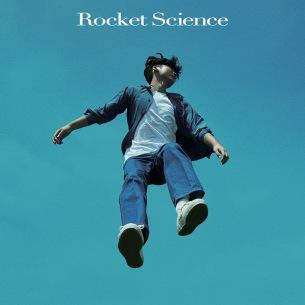 DedachiKenta、1stアルバム『Rocket Science』10/30リリース決定