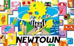 街にカルチャーを みんなでつくる文化祭〈NEWTOWN〉第一弾でカネコアヤノ、前野健太、柴田聡子ほか6組が出演決定