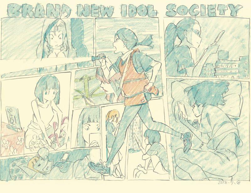 アニメーターすしおが、BiSHらWACK所属メンバーを描いた300ページ超イラスト集を発売