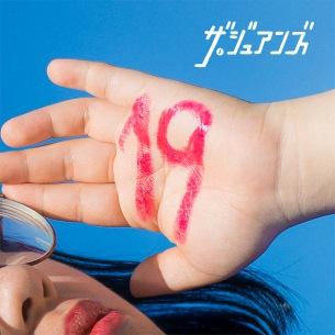 ザ・ジュアンズ、2nd EP『19』リリースとレコ発ツアーが決定