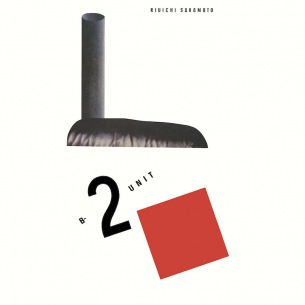 坂本龍一『B-2 UNIT』が2019年最新リマスター版ハイレゾ配信決定