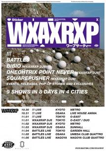スクエアプッシャー、OPN、ビビオが集結、〈WARP RECORDS〉30周年スペシャルDJツアー開催決定