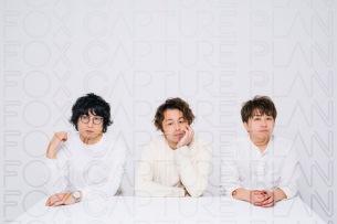 fox capture plan、アニメ「スタンドマイヒーローズ PIECE OF TRUTH」ED曲をシングルリリース