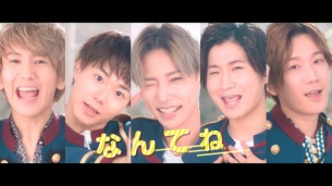 CUBERS、「妄想ロマンス」MV公開