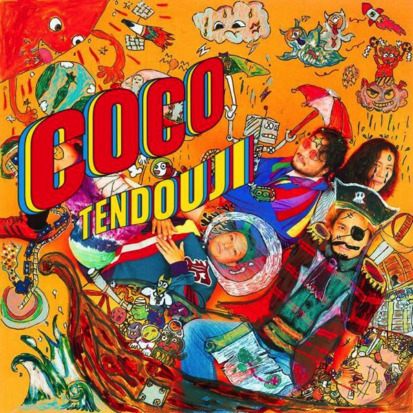 TENDOUJI 1stシングル「COCO」11/6発売決定